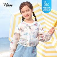 【2件2.3折价:48元】迪士尼女童皮肤衣2021夏装新款童装儿童宝宝卡通洋气外套轻薄上衣
