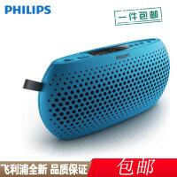 【包邮】飞利浦 SBM130 插卡音箱 多种音源 双喇叭 FM收音