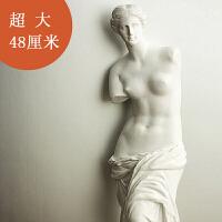 断臂维纳斯雕像欧式人物雕塑工艺品摆件创意家居饰品北欧爱神全身雕像