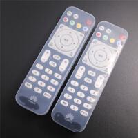 中国电信联通华为悦盒机顶盒遥控器EC6108V9A 遥控器保护套硅胶套情人节礼物