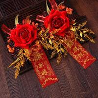 中式婚礼新郎新娘结婚胸花 一套 创意婚庆用品道具伴娘胸花