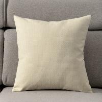 简约亚麻抱枕客厅沙发靠垫床头靠枕椅子靠背办公室腰枕套定制