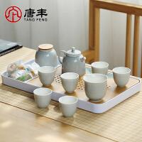 唐丰日式茶壶功夫茶具泡茶套组家用简约陶瓷办公干泡盘带礼品盒