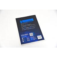 有机化学思维进阶 化学工业出版社