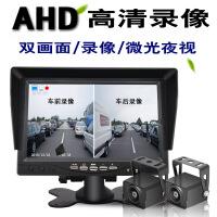 AHD双画面记录货车行车记录仪AHD摄像头倒车影像卡车客车监控记录