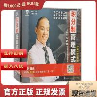 八集历史纪录片 永远的长征 (4DVD) 音像光盘碟片