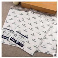 法国canson康颂水粉纸4开水粉纸4K水粉颜料纸水粉画纸160g