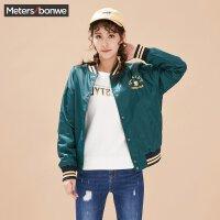 美特斯邦威情侣装棒球服女士2017秋季新款韩版bf风上衣短款外套