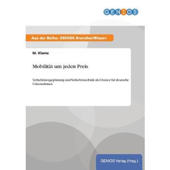 【预订】Mobilitat Um Jeden Preis 预订商品,需要1-3个月发货,非质量问题不接受退换货。