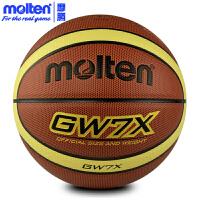 专柜正品 摩腾篮球 molten GW5 青少年用球 5号球 GW6女子用球 6号球 GZ7成人用球 7号篮球