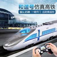 男孩玩具和谐号儿童电动遥控小火车仿真充电高铁动车组模型