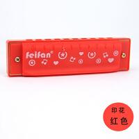 盒装 奥尔夫乐器 儿童口琴 彩色玩具口琴 培养乐感 送乐谱 印花红色 送乐谱10*2.5*2.5CM