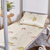 学生宿舍凉席单人床可折叠上下铺卡通冰丝席0.9m夏季席子0.8m1.2