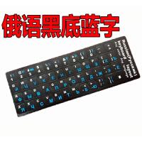 台式笔记本键盘按键贴纸 英语 五笔 韩语 俄语字母纠正通用型情人节礼物