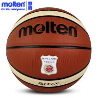 专柜正品molten/摩腾篮球GD7X 7号球 6号球 女子 室内外篮球 PU耐磨