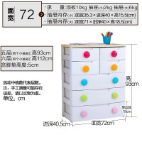 儿童环保彩色扣六层抽屉式塑料整理柜收纳柜 CMU-7244