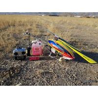 新款航模 T-REX 700XN 遥控 油动无副翼直升机 燃油烧油飞机 汽油甲醇