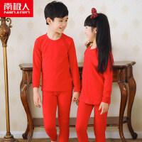 【1件3折】南极人儿童内衣套装纯棉大红莱卡本命年男童女童中大童秋衣秋裤