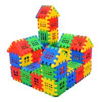 大块积木 宝宝乐园积木大号方块塑料拼装拼插幼儿园房子积木儿童玩具3-6岁