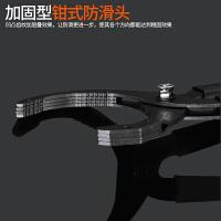 加固型钳式机油格拆装扳手机油滤清器扳手机油芯拆装扳手汽修工具