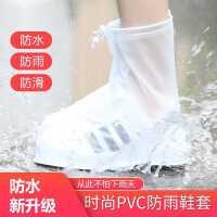 雨鞋中筒下雨鞋子套雨靴套学生男女防雨套透明耐磨加厚防滑防水