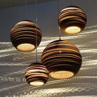 厂家批发现代创意餐厅蚕蛹瓦楞牛皮纸灯罩裸蛹餐厅茶室艺术吊灯