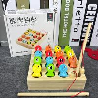 宝宝拼装积木益智玩具1-3周岁2-4-6岁幼儿童早教启蒙可啃咬男女孩