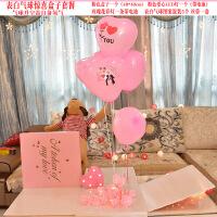 送女友礼物爆炸盒子告白气球惊喜盒子情人节送女友求婚表白浪漫炸创意生日礼物礼品