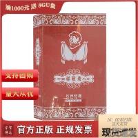 戏曲DVD光盘 京剧 中国样板戏大全 红色经典 限量珍藏版 12DVD