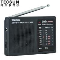 赠耳机!德生 R-202T袖珍式调频 调幅收音机 英语四六级考试用 老人袖珍收音机