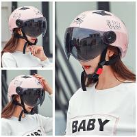 摩托车头盔电动车男女夏季四季冬季半盔半覆式安全帽哈雷盔