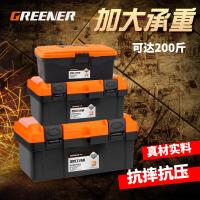 工具箱塑料家用手提式箱电工收纳箱多功能盒铁大号小中号