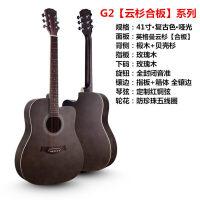41寸单板吉他民谣吉他40寸木吉他初学者入门吉它指弹学生男女乐器