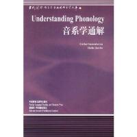 音系学通解 (英)吉森海文(Gussenhoven,C.),(英)雅洛布(Jacob,H.) 外语教学与研究出版社 9