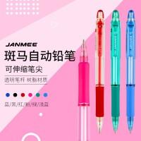 日本ZEBRA/斑马KRM-100真美JANMEE自动铅笔0.5mm清新糖果彩壳5色