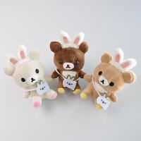 可爱轻松熊毛绒玩具公仔钥匙扣书包挂件创意礼物毛绒公仔