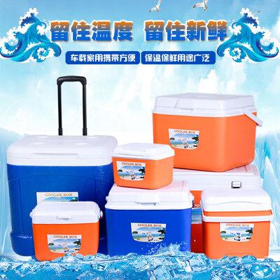 保温箱家用冷藏箱车载冰箱商用便携户外保冷保鲜钓鱼外卖冰桶大号