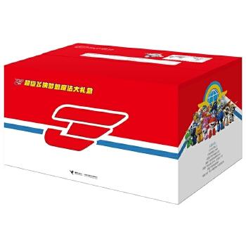 超级飞侠梦想魔法大礼盒 送给孩子的新年大礼盒——每个孩子都想要的超级飞侠,官方正版授权,带给孩子快乐与智慧的梦想包裹。超大(13.5cm)可变形新玩具+真实再现的超级飞侠快递盒+第3季精彩故事书+神奇新颖的玩具书+人文游戏