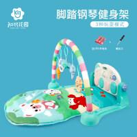 脚踏钢琴婴儿健身架器儿3-6-9-2个月宝宝玩具0-岁抖音 脚踏琴健身架+送电池螺丝刀