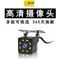 车载摄像头倒车影像汽车摄像头车载记录仪车前摄像头倒车雷达可视