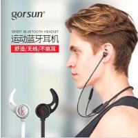 GORSUN/歌尚歌尚E9运动蓝牙耳机入耳式通用无线颈挂式跑步耳机重低音