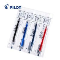 日本原装pilot百乐可擦笔芯摩磨擦笔芯中性笔水笔芯BLS-FR5 0.5mm(4只装)