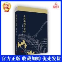 2020新书 普洱茶的七堂课 周重林 一本书呈现普洱茶精华课程写给所有阅读者与亲历者的实践之书 茶艺茶文化普洱茶艺之道历