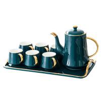 欧式茶具套装 家用带托盘英式下午茶陶瓷咖啡茶杯 水杯套具结婚礼物 8头南岸咖啡具6杯1壶配托盘-孔雀蓝金边-*盒 8件