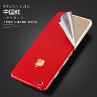 苹果7背膜全包手机6改7色iphone6贴膜7plus贴纸后彩膜6S中国红壳p 6/6S 改色膜(中国红)