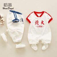男女宝宝夏装薄款外出哈衣爬服连体衣夏季婴儿衣服连体衣