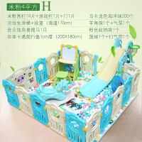 【加长游戏滑滑梯】新款儿童滑滑梯小型秋千组合宝宝游乐园设备家庭小孩滑梯室内家用玩具模型 孔雀蓝 米蓝4平方H款