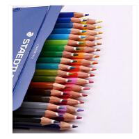 德国STAEDTLER施德楼 144 10ND36色水溶性彩色铅笔儿童绘画防断铅