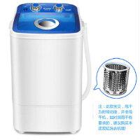 先科 小型单桶迷你洗衣机 XPB40-1208 单桶大容量4.0KG半自动小型迷你洗衣机 附带脱水篮