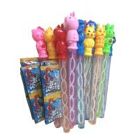 户外儿童玩具吹泡泡水安全泡泡棒泡泡器